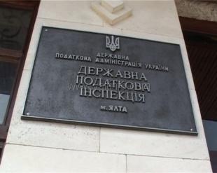 Налоговая Ялты объяснила, как сдавать отчетность по единому социальному взносу