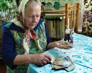Долгожданная надбавка к пенсии составила 25 гривен