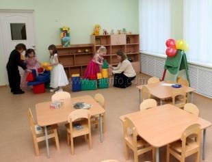 В Ялте на базе школы открыли группу  детсада