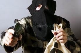 В Ялте ограбили работника суда
