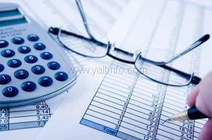 В Ялте сбор налогов в бюджет превысил прошлогодние показатели