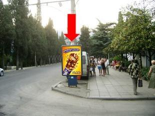 Власти Ялты обещают заняться наружной рекламой