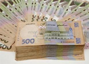 Куда планируют направить деньги ялтинской громады