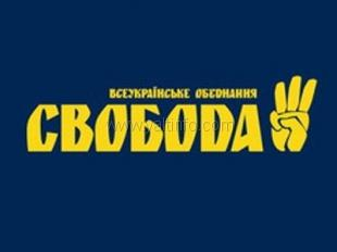 Крымский парламент запретил деятельность партии