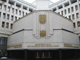 Крымские казаки встали на защиту Верховной Рады АРК!
