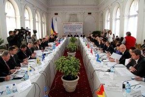 В Ялте проходит Форум областных советов