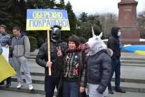 Ялтинцы вышли на акцию протеста