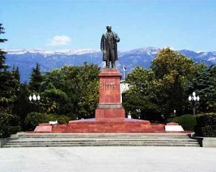 Спортсмены Ялты защитят  памятник Ленину