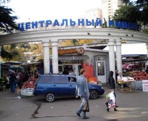 Забастовка ялтинского центрального рынка