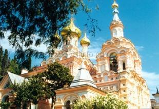 В центральном соборе Ялты прошел молебен о даровании любви и мира
