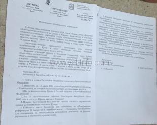 ВР АРК постановила провести референдум о присоединении Крыма к России