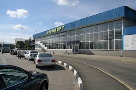 Аэропорт в Симферополе работает со сбоями
