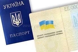 В Крыму орудуют «охотники» за паспортами