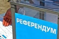 В ялтинском городском совете идет подготовка к референдуму