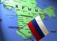 В Кремле подписали договор о вхождении Крыма и Севастополя в состав РФ (ВИДЕО)