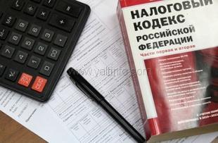 В Крыму начали разработку новой системы налогообложения