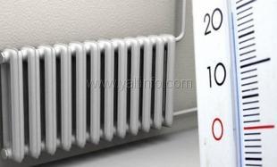 В Ялте отключили отопление