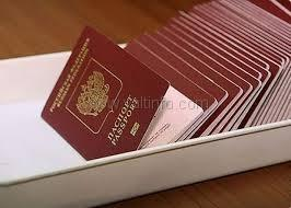 В Ялте начнут изготавливать российские паспорта