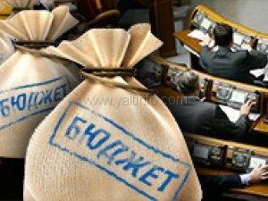 Сергей Карнаух заявил, что Киев забрал у бюджета города 400 млн гривен