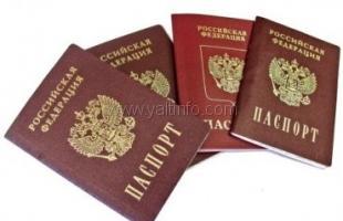 ФМС опубликовало адреса крымских  пунктов приема документов на паспорт гражданина России