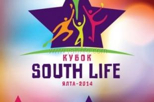 В Ялте проведут межшкольные соревнования «South life»