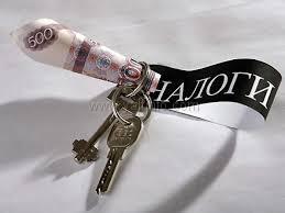 Желающих сдавать жилье в Крыму обложили налогом