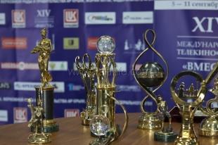 В Ялте в XV раз пройдет Международный телекинофорум «Вместе»