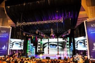 Билеты на торжественную церемонию открытия XV Международного телекинофорума «Вместе»