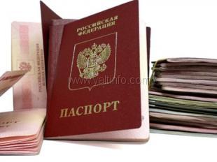 Вскоре ялтинцы смогут получить российский паспорт за час