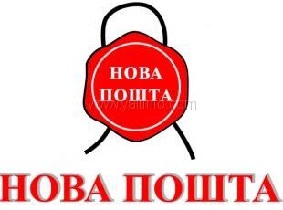 «Новая Почта» снова заработала в Крыму