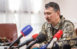 С 29 по 30 августа в Ялте в гостинице «Ялта-Интурист» состоится 2-я Международная конференция «Россия, Украина, Новороссия: глобальные проблемы и вызовы»