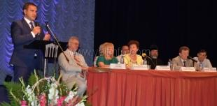 В театре Чехова прошла традиционная августовская конференция педагогических работников