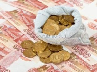В бюджет Ялты поступило более 1,1 млрд. рублей налогов