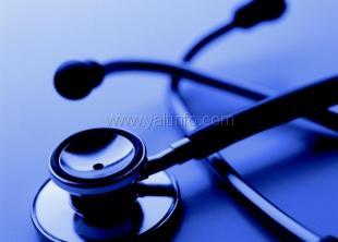 Ялтинцам торжественно вручили первые полисы медицинского страхования