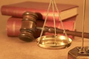 Ялтинская прокуратура проведет День бесплатной юридической помощи