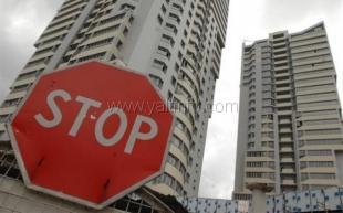 Городские власти пообещали принять жесткие меры к самовольным застройщикам