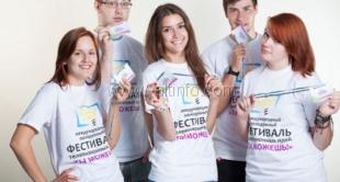 На фестиваль в Крыму приедут известные российские тележурналисты