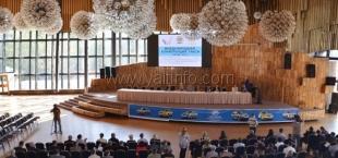 Сегодня завершает работу двухдневная Международная конференция «Такси Крым 2014» в гостинце «Ялта-Интурист».