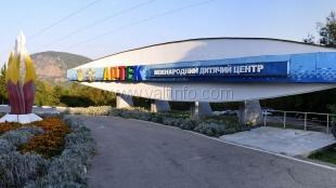 «Артек» получил из федерального бюджета 1,2 млрд рублей на реконструкцию