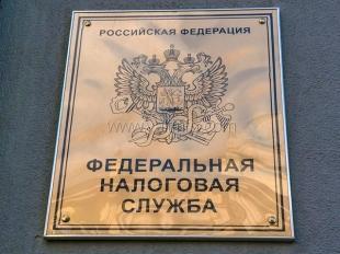 Налогоплательщики, зарегистрированные по нормам законодательства Российской Федерации, должны отчитаться по НДС не позднее 20 октября 2014года