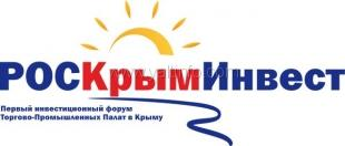 Вчера в Ялте открылся форум Торгово-промышленных палат РФ