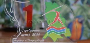 Ялтинцы приняли участие в спортивных соревнованиях «Серебряное копье 2014»