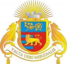 В Ялте внесут изменения в официальную символику города.
