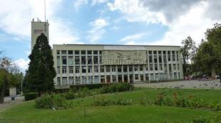 В Ялте прошло очередное пленарное заседание сессии горсовета