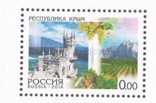 Российскую марку «Республика Крым» нарисовали за одну ночь