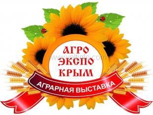 В Ялте открылась третья специализированная выставка аграрных технологий