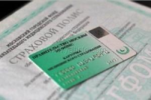 В Ялте выдано 62 тысячи полисов обязательного медстрахования