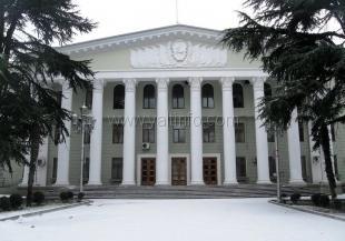 Горсовет Ялты утвердил структуру городской администрации