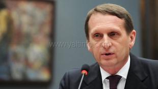 Нарышкин в Крыму вспомнил об Ялтинской конференции