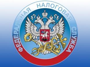 Сотрудники ИФНС России по г.Ялте Республики Крым провели открытый урок по налоговой грамотности